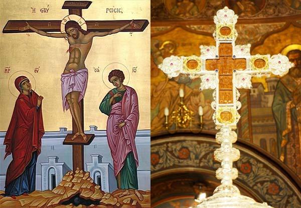 Sfânta Cruce - Altarul de jertfă al mântuitorului Hristos