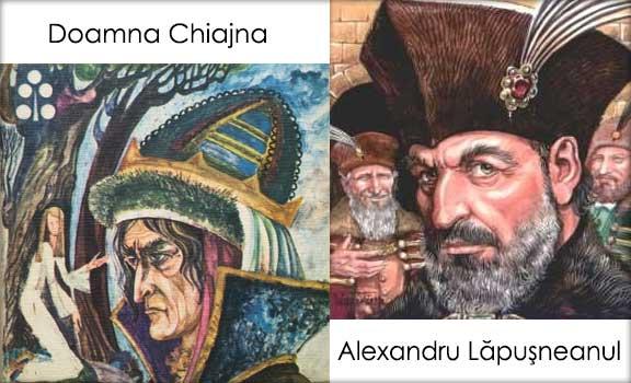 Doamna Chiajna, Alexandru Lăpuşneanul