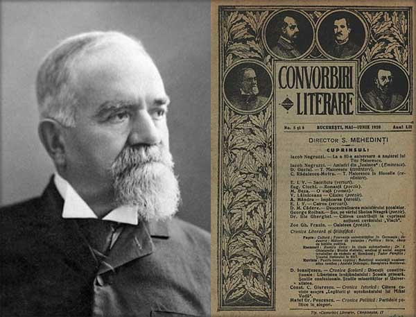 Titu-Maiorescu-Convorbiri-literare
