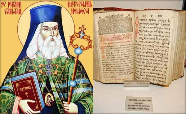 Sfântul Ierarh Varlaam, Mitropolitul Moldovei - Cazania