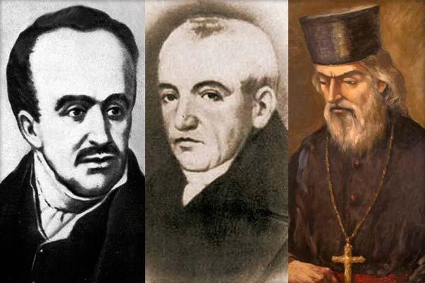 Gheorghe Şincai - Petru Maior - Samuil Micu